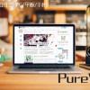 wordpress博客/CMS主题:响应式设计PureViper主题免费分享