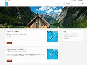 WordPress博客主题:S-boxV2.0版本响应式主题发布分享