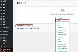 密码保护:WordPress企业主题安装教程-关联2184文章
