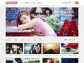 WordPress图片主题:自适应CX-UDY主题免费发布