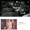 DIASPORA – 一款素色响应式单栏WordPress博客主题