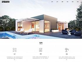 建筑规划企业整站源码,响应式HTML5模板带数据