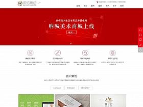 织梦响应式网络,外包,工作室企业网站分享[整站]