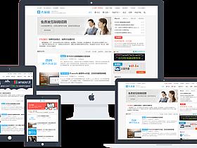 WordPress DUX主题5.0版本,自媒体,博客,企业主题