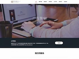 HTML5响应式IT网络工作室网站源码,模版,带数据
