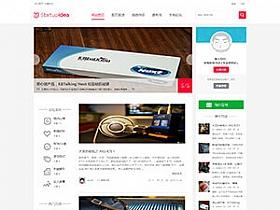 Discuz整站模板:仿迪恩start论坛+门户带演示数据商业版