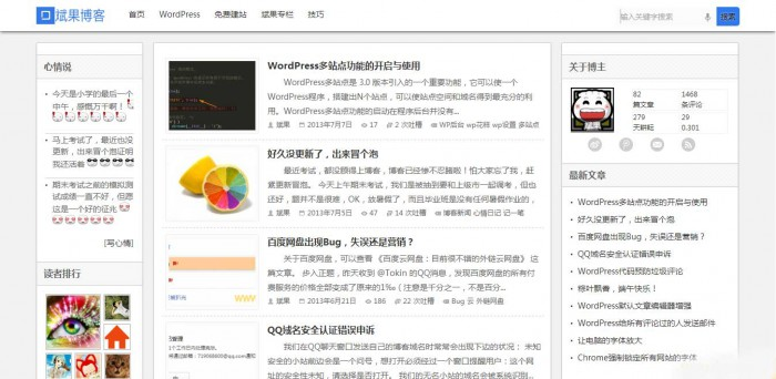 WordPress博客主题:Bingo主题免费分享