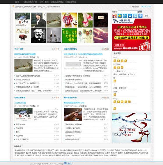 wordpress CMS主题:大气简洁CMS主题