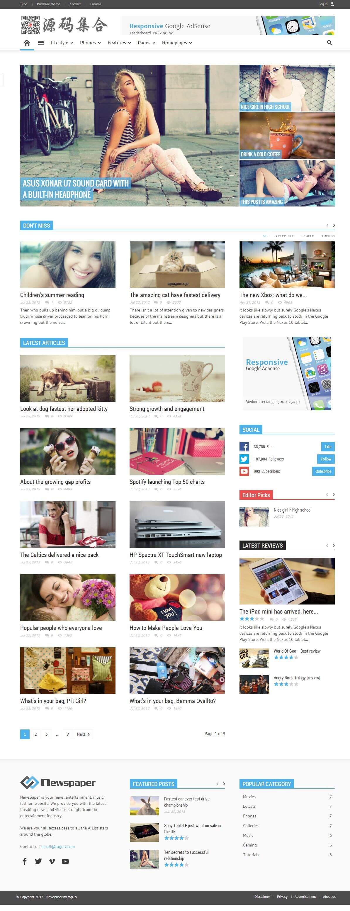 WordPress CMS自适应Newspaper主题汉化版分享