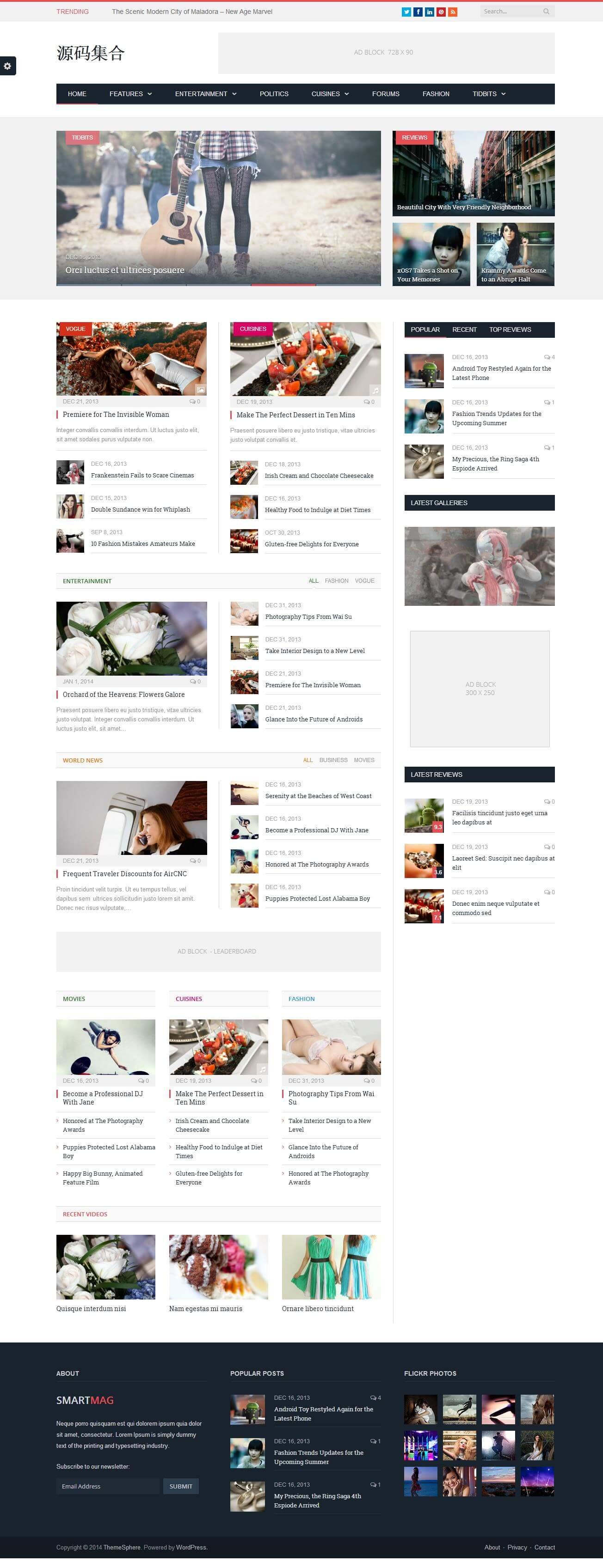 WordPress自适应新闻杂志SmartMag V1.5.1汉化版主题分享