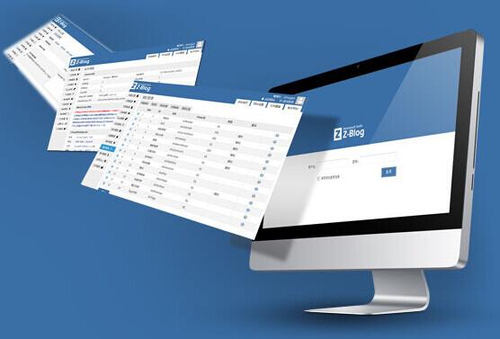 Z-Blog一款PHP博客和ASP博客程序,个人建站CMS系统免费下载