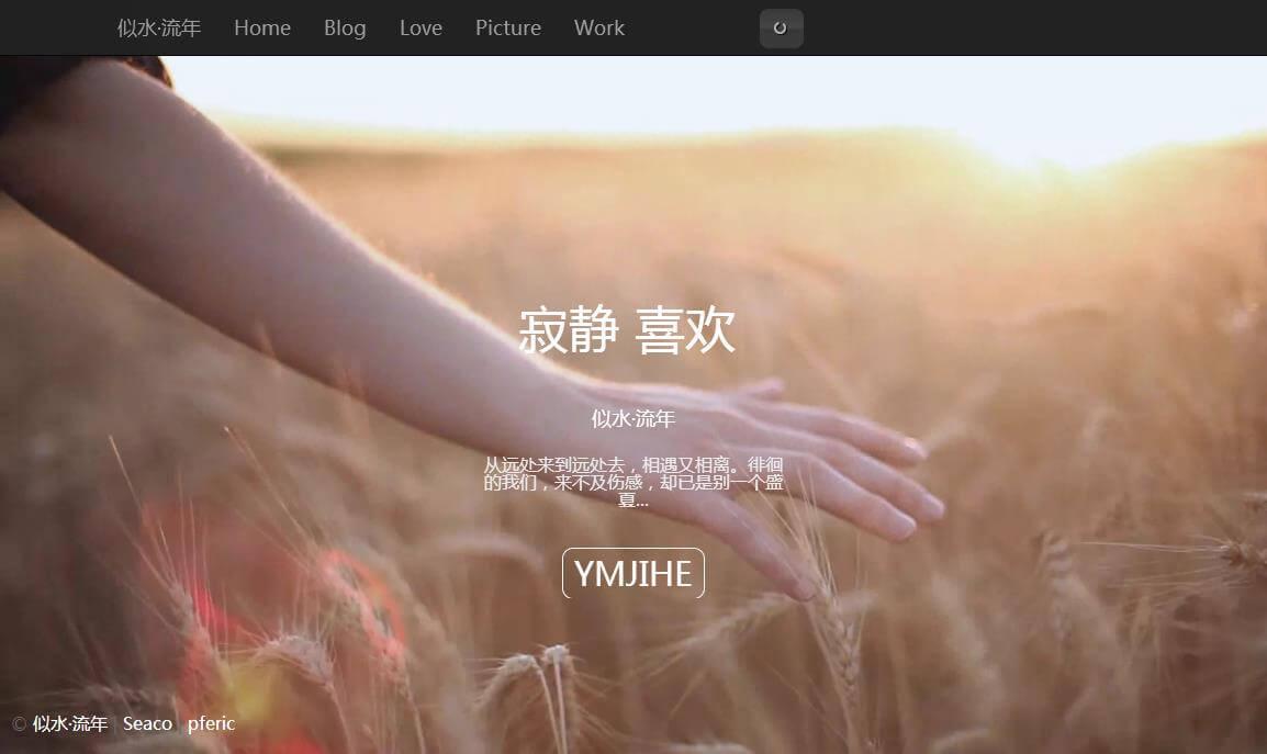 WordPress博客主题:一款别致的pferic2主题分享