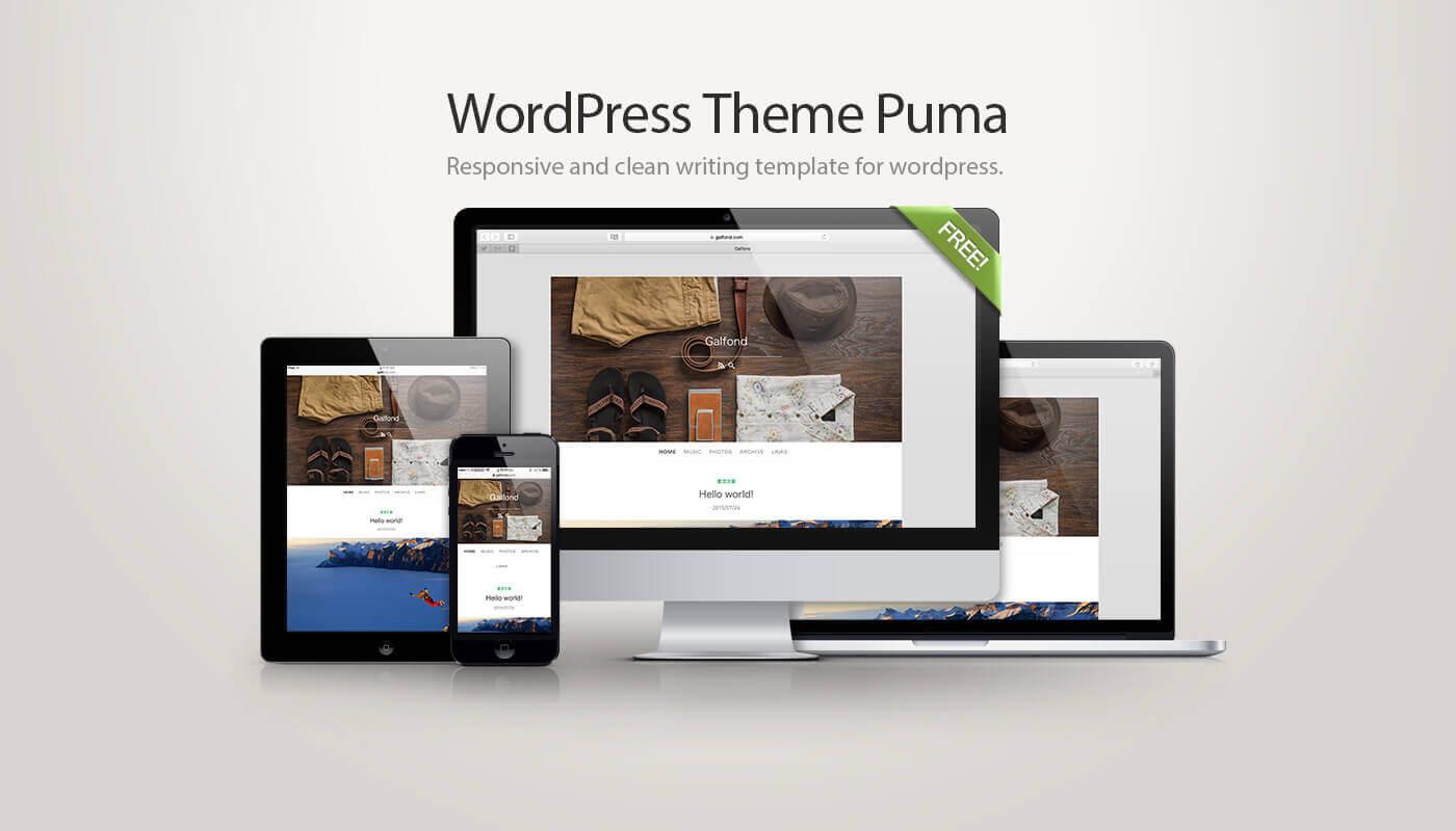 WordPress博客主题: Puma响应式精美主题